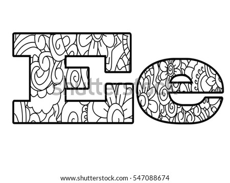 Floral Letters Coloring : Swirl letters floral etsy