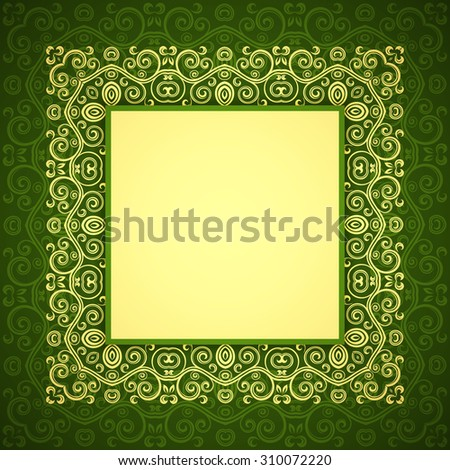 Floral backdrop border - stock vector