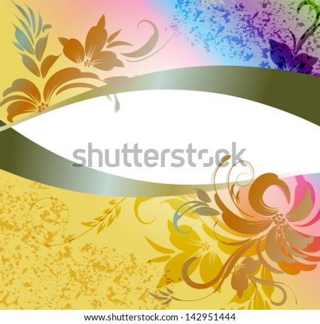 Floral background with place for text - stock vector