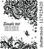 Floral banner (black and white) - stock vector