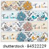 Floral banners, stylish floral banners, set of four horizontal, floral banners or bookmarks - stock vector