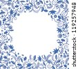 Floral border pattern with blue flowers, leaves and other elements - stock vector