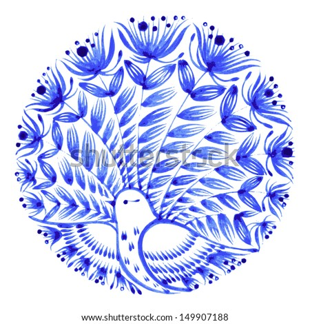 floral circle, hand drawn, illustration in Ukrainian - stock vector