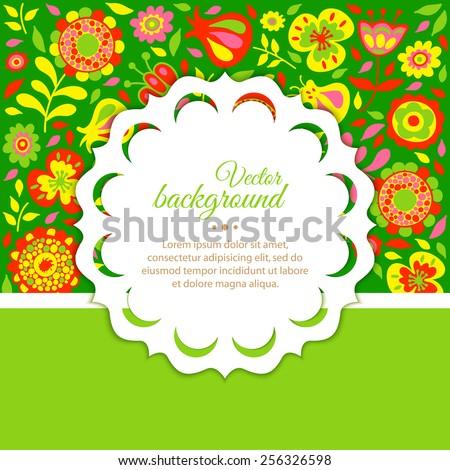 floral colorful background for congratulations   - stock vector