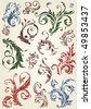floral decor vector ornament - stock vector