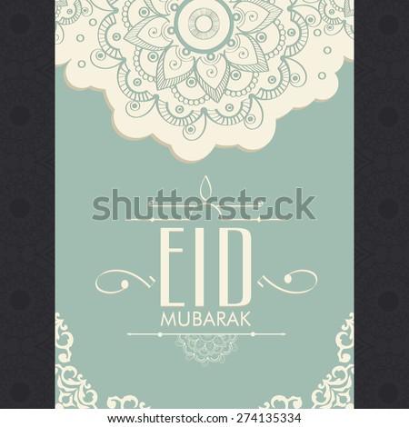 Floral decorated beautiful greeting card for muslim community festival, Eid Mubarak celebration. - stock vector