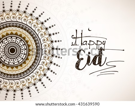 Floral decorated Islamic Pattern based greeting card design with creative text for Islamic Festival Happy Id. - stock vector