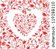 Floral decorative pattern with heart shaped hole - stock vector