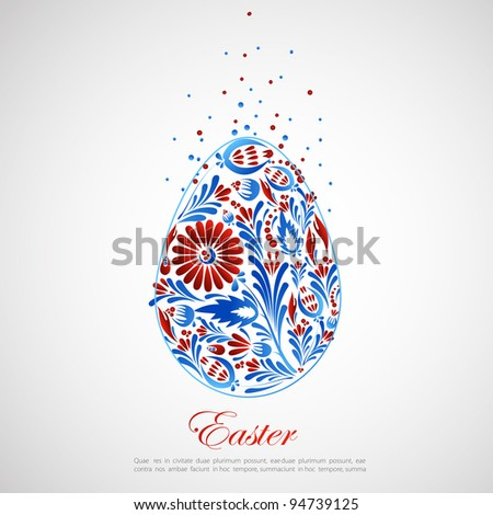Floral easter egg. Vector - stock vector