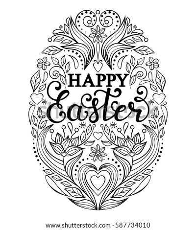 Floral Easter Egg With Handwriting Inscription Happy On White BackgroundColoring Page For Children