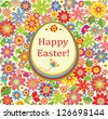 Floral greeting bright card with easter egg - stock vector