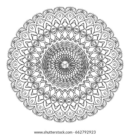 Floral Mandala Decorative Ornament Vector Illustration Stock ...