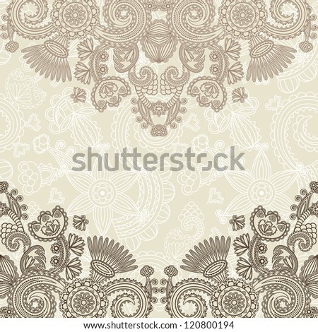 Floral pattern on seamless background - stock vector