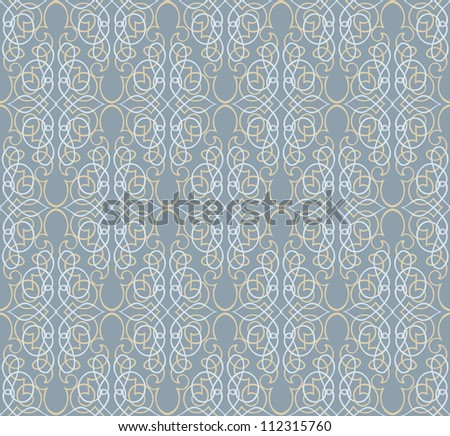Floral  pattern seamless. Flower vector motif on gray background. Elegant wallpaper. - stock vector