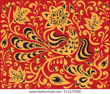 Floral pattern with fire bird. Russian national ornament - Khokhloma - stock vector