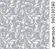 floral seamless pattern. lace...