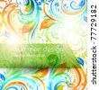 Floral summer design elements with sun shine. Vector Flower abstract bright background for vintage design. eps 10. - stock photo