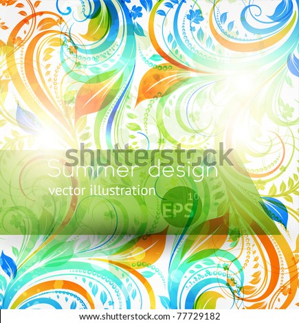 Floral summer design elements with sun shine. Vector Flower abstract bright background for vintage design. eps 10. - stock vector