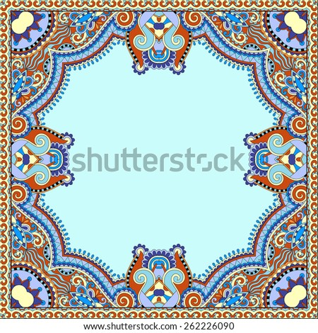floral vintage frame, ukrainian ethnic style. Vector illustration in blue color - stock vector