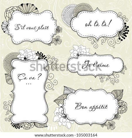 Floral Vintage Frames in french style - stock vector