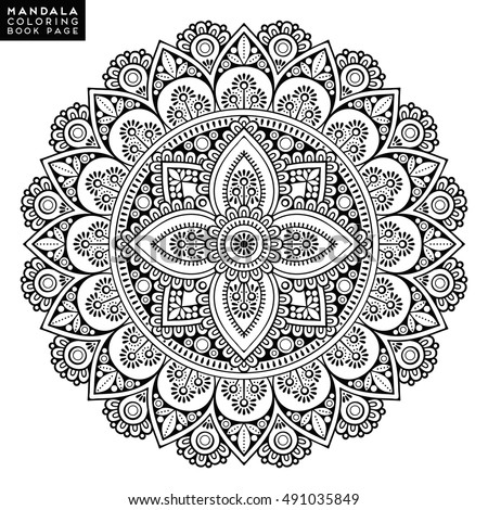 flower mandala vintage decorative elements oriental vector de stock491035849 shutterstock. Black Bedroom Furniture Sets. Home Design Ideas