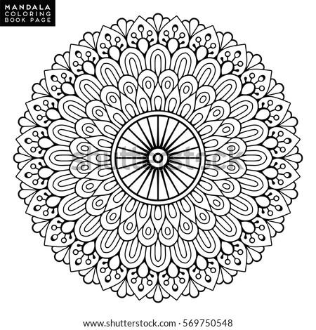 Flower Mandala Vintage Decorative Elements Oriental Stock Vector 503069401
