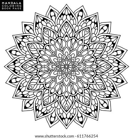 Mandala Ethnic Decorative Elements Hand Drawn Stock Vector 259611566