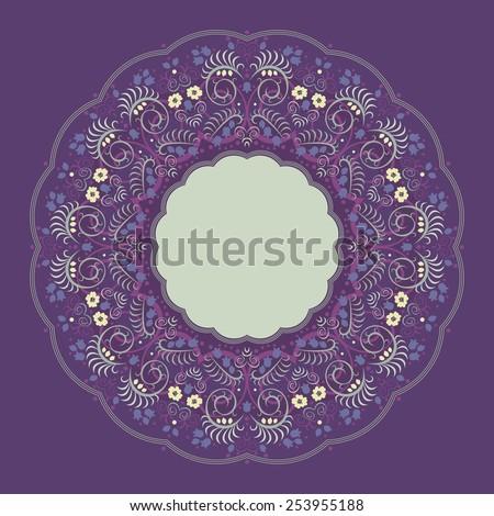 Flower motive. Decorative floral vector elements for design. - stock vector