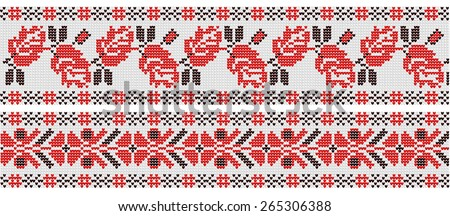 Flower ornament in the Ukrainian style - stock vector
