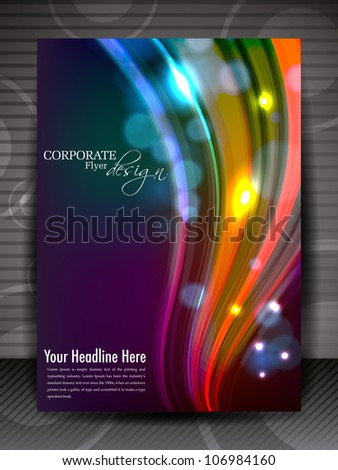Flyer, brochure or cover design with shiny colorful waves for publishing, print and presentation. EPS 10. - stock vector