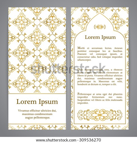 Flyers with arabesque decor - ottoman floral pattern in gold color - stock vector