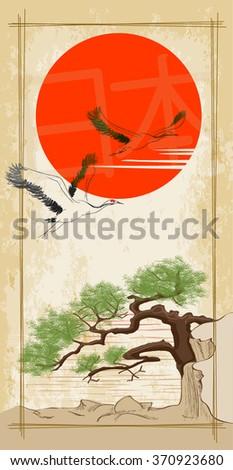 Flying cranes - stock vector