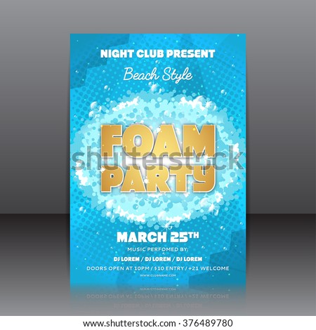 Foam Party Flyer Template Invitation On Stock Vector