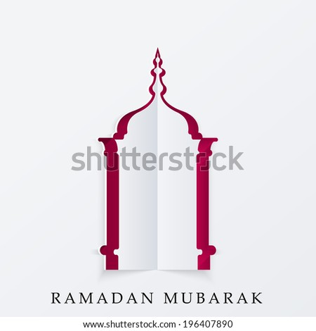 Fold paper cut-out design in a mosque shape for holy month of muslim community Ramadan Kareem. - stock vector