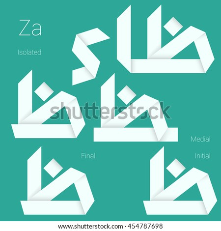 Folded paper Arabic typeface.Letter Za. Arabic abc. Letters of arabic alphabet. Arabic decorative font. Arabic letters with initial, middle, final and isolated contextual forms. - stock vector