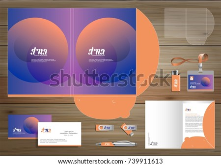 Folder Template design for digital technology company. Element of stationery, people community friends presentation design used for business or working promotion, Blue,