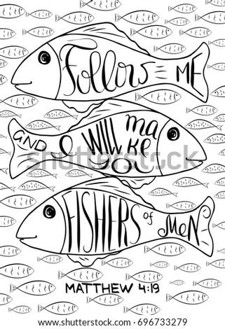 Follow Me Word Son God Ichthys Stock Vector 696733279 Shutterstock