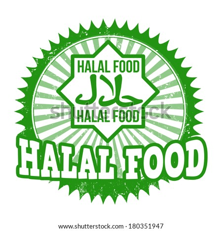Food grunge rubber stamp - halal ( In English and Arabic)  on white, vector illustration