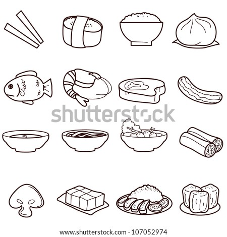 food icons - interface, icons, buttons and restaurant - stock vector