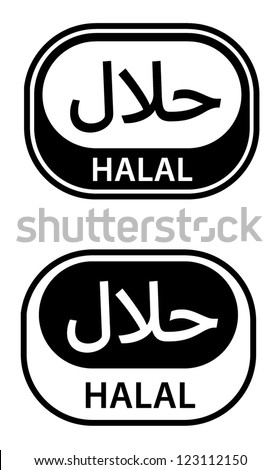 Food label: halal. In English and Arabic. - stock vector