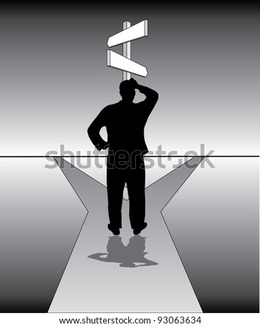 Fork in the Road - stock vector
