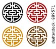 four chinese graphic symbols (color is better on the EPS format) - stock photo