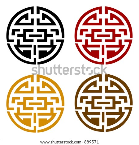 four chinese graphic symbols (color is better on the EPS format) - stock vector