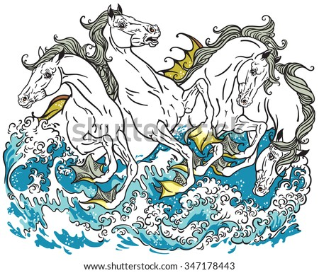 four mythological sea horses