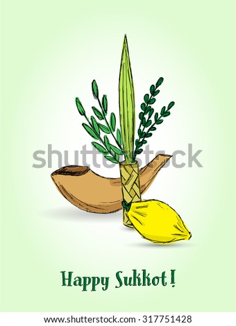 Four species: Etrog, lulav, hadass, aravah and shofar - symbols of Jewish holiday Sukkot. Vector illustration EPS 10 - stock vector