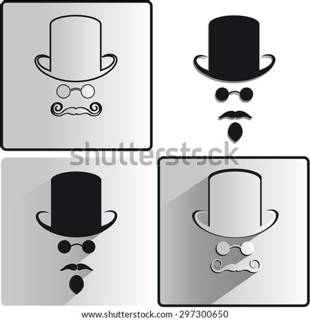 four variants of the invisible men - stock vector