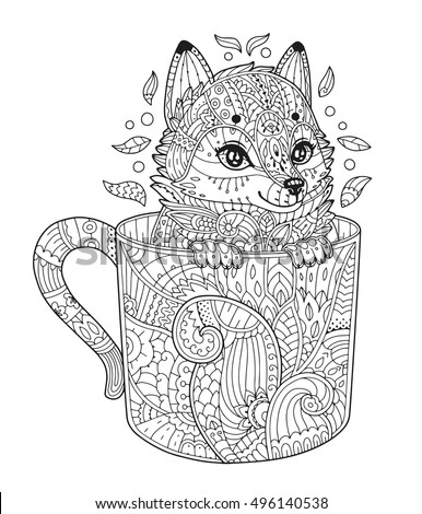 Adult Coloring Page Purebred Dog Zendala Stock Vector 469119248 ...