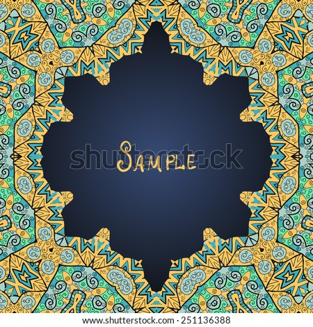Frame for text in arabian style - stock vector