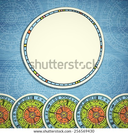 Frame in ethnic style on wooden texture. Vector illustration. Eps 10. - stock vector