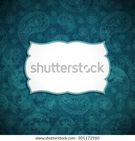 Frame in the Indian style in the background with paisley pattern. Vector illustration.  - stock vector